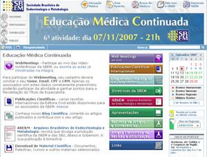 EMC SBEM